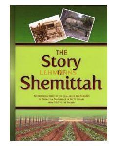 Story of Shemittah