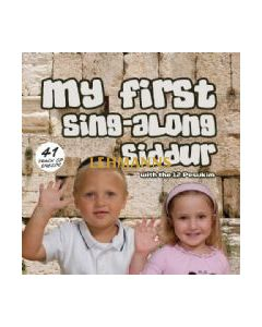 My First Sing-Along Siddur, with CD