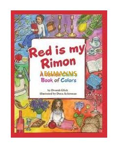 Red is my Rimon - A Jewish Child's Book of Colors