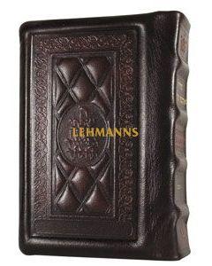 Siddur Pocket Ashkenaz Yerushalayim Two Tone Leather
