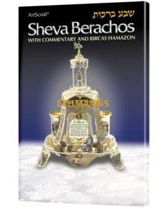 Artscroll: Sheva Berachos by Rabbi Moshe Bamberger