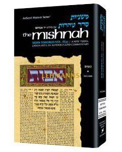 Yad Avraham Mishnah Series:37 Tractate OHOLOS Complete (Seder Tohoros 2ab)