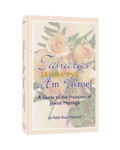 Taharas Am Yisroel