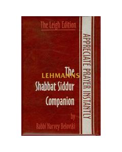 The Shabbat Siddur Companion