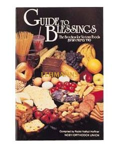 Guide To Blessings The brochos for various foods