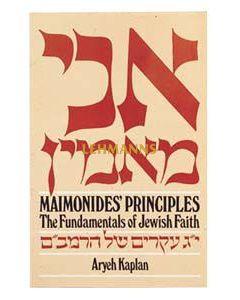 Maimonides' Principles - The Fundamentals of Jewish Faith.