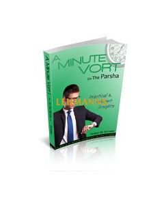 A Minute Vort