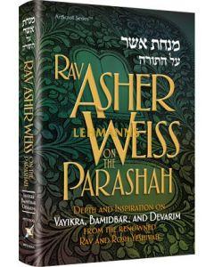 Artscroll: Rav Asher Weiss on the Parashah - Volume 2 by Rabbi Asher Weiss