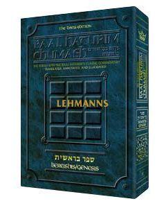 Artsctroll: Baal Haturim Chumash - Devarim by Rabbi Avie Gold