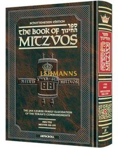 The Schottenstein Edition Sefer Hachinuch / Book of Mitzvos - Volume #6