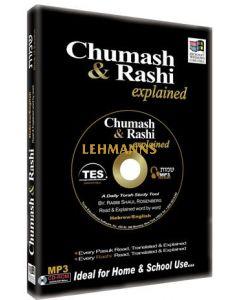 Artscroll: Chumash and Rashi Explained - Devorim - on mp3 by Rabbi Shaul Rosenberg