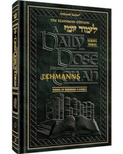 Artscroll: A Daily Dose Series 3 Vol 01 Parshas Bereishis - Vayeira by Rabbi Yosaif Asher Weiss