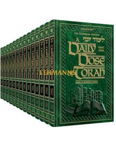 Artscroll: A Daily Dose of Torah Series 3 13 Vol Slipcased Set by Rabbi Yosaif Asher Weiss