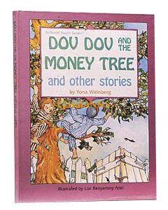 Dov Dov and the Money Tree