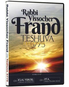 Teshuva 5775 - CD