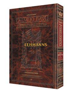 Artscroll: Guemara Chabbat, Daf Yomi COMPACT, Edmond J. Safra Ed - Vol 3: Chapitre 8-15 (76b-115a)