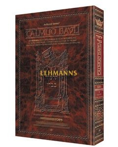 Artscroll: Guemara Pessakhim, Daf Yomi COMPACT, Edmond J. Safra Ed - Vol 1: Chapitre 1-2 (2a-41b)