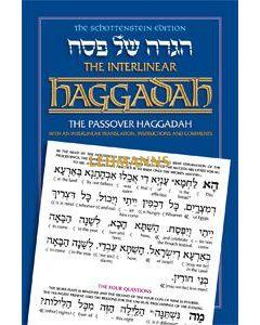 Artscroll: Interlinear Haggadah Hardback by Rabbi Menachem Davis