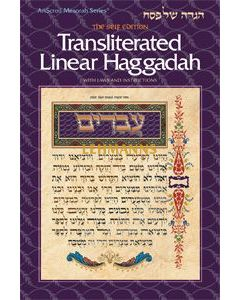 Seif Edition Transliterated Linear Haggadah - H/C