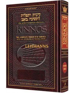 Schottenstein Edition Kinnos / Tishah B'av Siddur - Ashkenaz - Pocket Size P/B