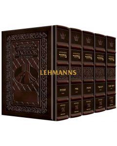Sefard Yerushalayim Brown Leather Schottenstein Ed Interlinear 5 volume Set