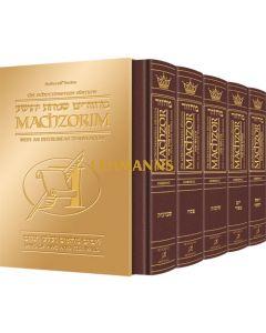 Schottenstein Interlinear Machzor 5 Vol. Set Pocket Size Maroon Leather - Ash