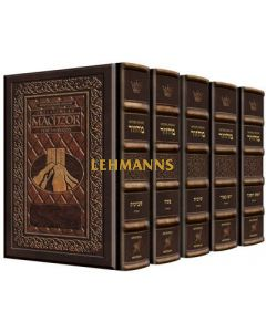 Ashkenaz - Yerushalayim 2-Tone Leather Schottenstein Ed. Interlinear 5 Vol Set