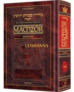 Schottenstein Interlinear Pesach Machzor Full Size Ashkenaz