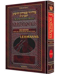 Schottenstein Interlinear Shavuos Machzor Full Size Ashkenaz