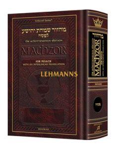 Schottenstein Interlinear Pesach Machzor Full Size Sefard
