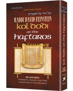 Artscroll: Kol Dodi on the Haftaros