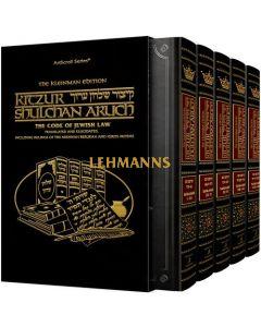 Artscroll: Kleinman Kitzur Shulchan Aruch Code of Jewish Law 5 Vol Slipcased Set