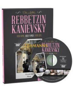 Our Mother Rebbetzin Kanievsky (DVD)