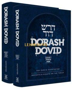 Dorash Dovid (2 Volume Slipcased Set)