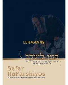 Sefer Haparshiyos - Bereishis & Shemos
