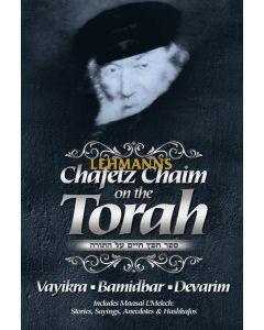 Chafetz Chaim on the Torah - Vayikra, Bamidbar, Devarim (Vol 2)