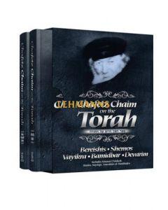 Chafetz Chaim on the Torah 2 Vol. Slipcase Set