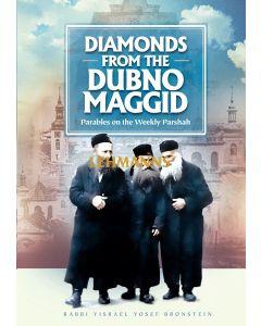 Diamonds from the Dubno Maggid