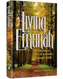 Living Emunah Volume 1 - Pocket Size Hard Cover