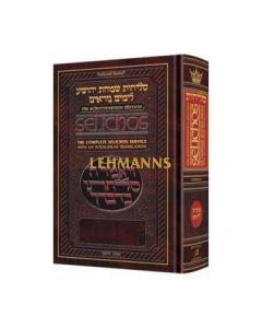 Schottenstein Edition Interlinear Selichos: Pocket Size Nusach Lita Ashkenaz