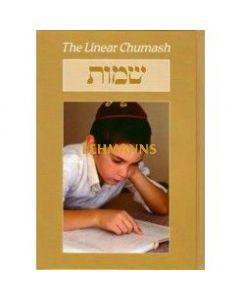 Linear Chumash: Shemos