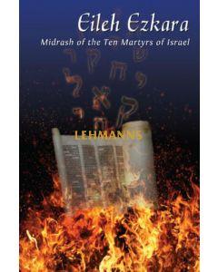 Eileh Ezkara - Midrash of the Ten Martyrs (Softcover)