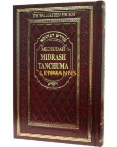 Metsudah Midrash Tanchuma Vol 6 - Bamidbar I
