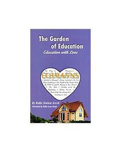 Garden of Education