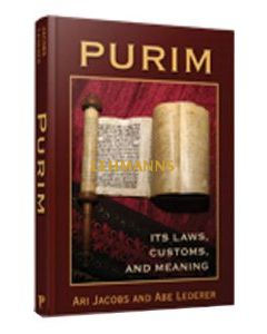 Purim: It's Laws, Customs and Meaning