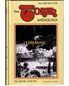 The Torah Anthology / Yalkut Me'am Loez - Eicha
