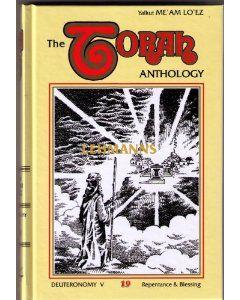 The Torah Anthology / Yalkut Me'am Loez Vol 19 - Devarim / Deuteronomy V