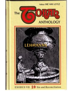 The Torah Anthology / Yalkut Me'am Loez Vol 10 - Shemos / Exodus VII