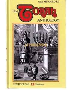 The Torah Anthology / Yalkut Me'am Loez 24 Volume Set Nach - plus 1 vol Haggadah
