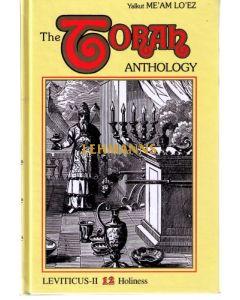 The Torah Anthology / Yalkut Me'am Loez Vol 12 - Vayikra / Leviticus II